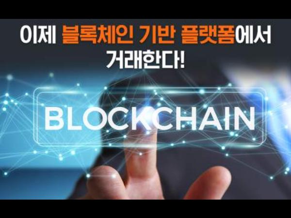 Daum_Screenshot_2019-12-03_20-35-49.png